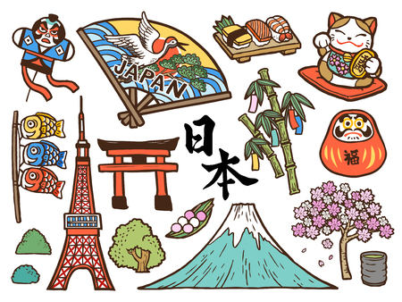 Illustration pour Lovely Japan symbol collection, hand drawn style with traditional symbols isolated on white background, Japan country name and fortune in Japanese on the daruma - image libre de droit