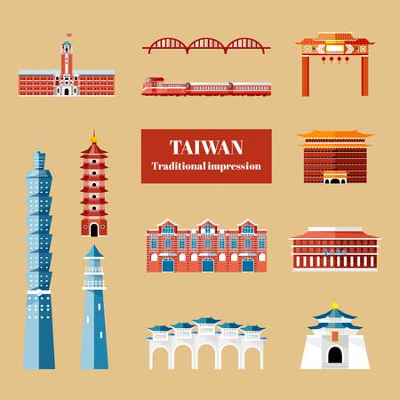 Ilustración de Taiwan travel concept, famous Taipei attractions collection in flat design - Imagen libre de derechos