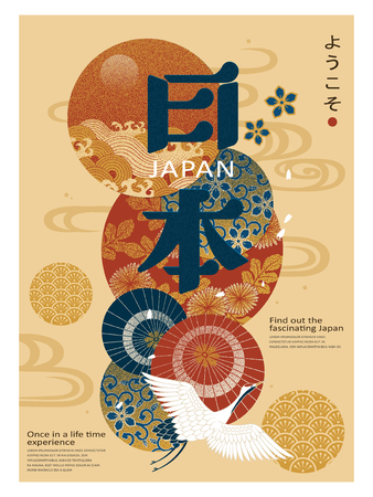Ilustración de Traditional Japan travel concept, elegant pattern and red crowned crane elements, welcome to japan in Japanese word - Imagen libre de derechos