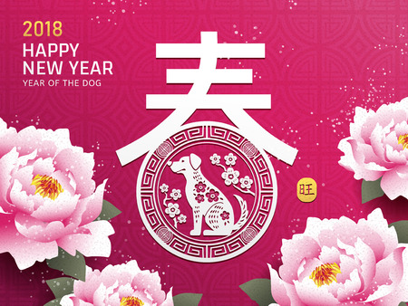Illustration pour Chinese New Year design, spring in chinese word with paper cut style year of the dog decoration, peony elements, fortune in Chinese word - image libre de droit