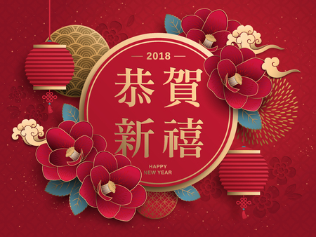 Ilustración de Chinese New Year design, Best wishes for the year to come in Chinese word, camellia and red lantern elements - Imagen libre de derechos