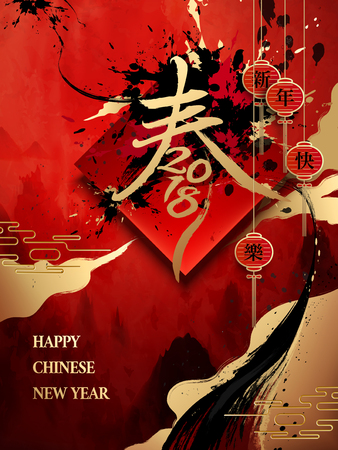 Illustration pour Chinese New Year design, Spring and happy new year in Chinese calligraphy, chinese ink painting style on red background - image libre de droit