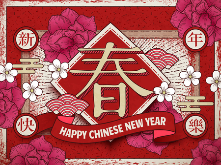Illustration pour Chinese New Year design, Vintage style spring couplet with peony elements, Spring and happy new year in Chinese word - image libre de droit