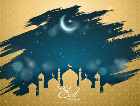 Illustration pour Eid Mubarak card with golden mosque frame and bokeh starry night space for greeting words - image libre de droit