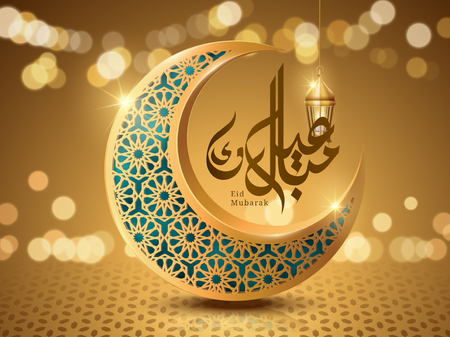 Illustration pour Eid Mubarak calligraphy with hollow engraving moon on golden bokeh background - image libre de droit