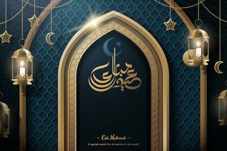 Illustration pour Eid Mubarak calligraphy on arch shape with lanterns, stars and moon hanging in the air, dark teal color - image libre de droit