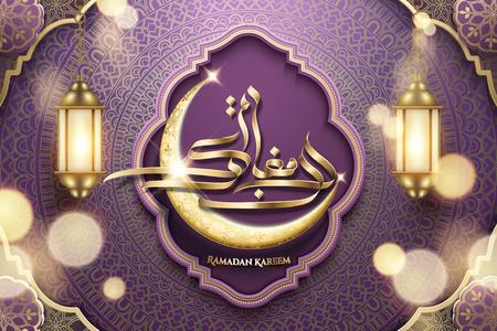 Illustration pour Ramadan Kareem golden calligraphy with crescent and lanterns elements on purple floral background - image libre de droit