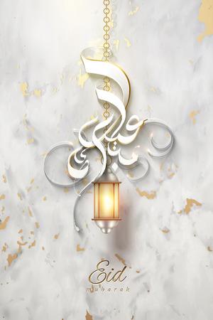 Illustration pour Eid Mubarak calligraphy and hanging lantern on marble stone texture background with golden foil - image libre de droit
