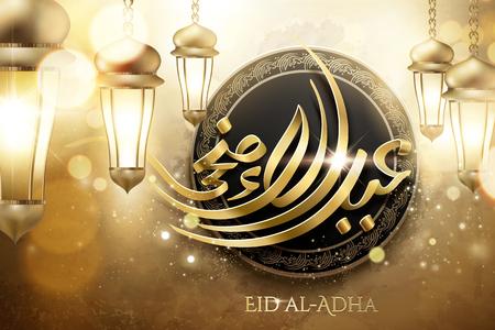 Illustration pour Luxury Eid al-adha calligraphy card design with hanging lanterns in golden tone - image libre de droit