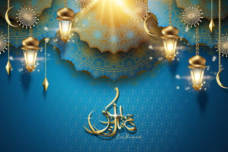 Illustration pour Eid Mubarak calligraphy design with hanging fanoos and crescent on blue background, 3d illustration - image libre de droit
