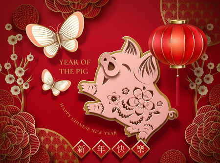 Illustration pour Paper art year of the pig design with piglet chasing butterfly, Happy new year written in Chinese character on spring couplet - image libre de droit