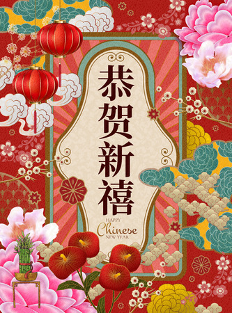 Illustration pour Attractive flower lunar year design with happy new year words written in Chinese characters in the middle - image libre de droit