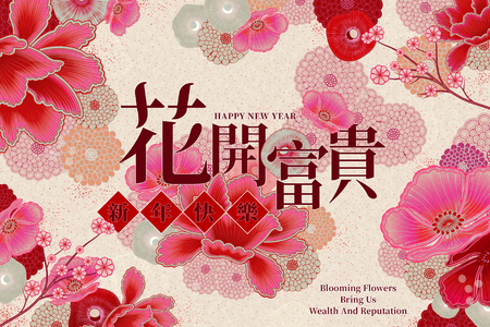 Ilustración de Blooming flowers bring us wealth and reputation and happy new year written in Chinese characters, fluorescent pink peony decoration - Imagen libre de derechos