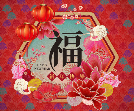 Illustration pour Happy new year and fortune written in Chinese characters, hanging lanterns and flowers - image libre de droit