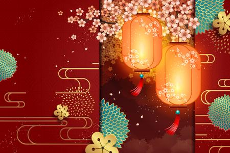 Illustration pour Hanging lanterns and cherry blossoms decorations background - image libre de droit