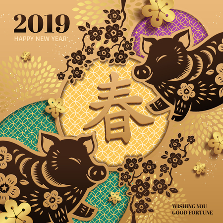 Illustration pour Lunar year paper art poster design with lovely piggy and flowers, Spring word written in Chinese characters - image libre de droit