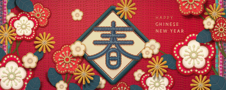 Illustration pour Chinese new year banner in embroidery style, spring word written in Hanzi with lovely floral elements - image libre de droit