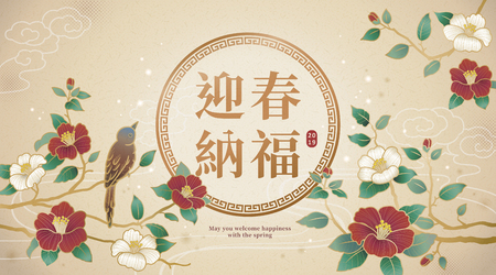 Ilustración de Graceful lunar year design with bird and camellia decorations, May you welcome happiness with the spring written in Chinese character on beige background - Imagen libre de derechos