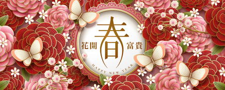 Illustration pour New Year banner design with paper art peony elements, being in full flower written in Chinese characters - image libre de droit
