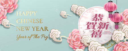 Illustration pour Lunar year design with pink and white peony flowers, Happy new year written in Chinese characters on marble stone texture - image libre de droit