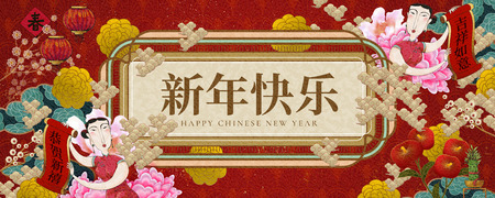 Illustration pour Luxury floral lunar year banner with happy new year, spring and wish you an auspicious day words written in Chinese characters - image libre de droit