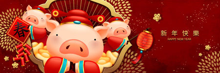 Illustration pour Lunar year banner design with lovely piggy in traditional costumes, happy new year and spring word written in Chinese characters - image libre de droit