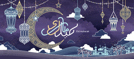 Illustration pour Islamic line style design with mosque and big crescent in night desert, Eid mubarak calligraphy which means happy holiday in Arabic - image libre de droit