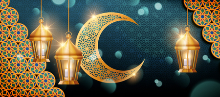 Illustration pour Eid mubarak banner design with arabesque decorations, hanging lanterns and crescent - image libre de droit