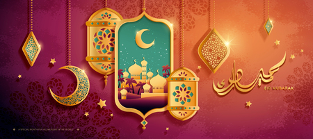 Illustration pour Eid mubarak calligraphy which means happy holiday, mosque in the desert decorations hanging in the air - image libre de droit