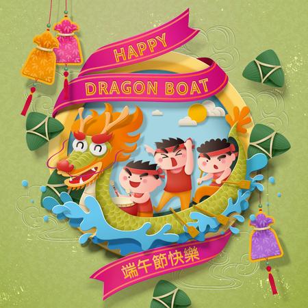 Ilustración de Happy Dragon boat festival written in Chinese characters with boat race scene - Imagen libre de derechos