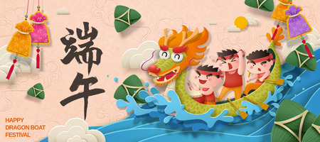 Happy Dragon boat festival written in Chinese characters with boat race scene