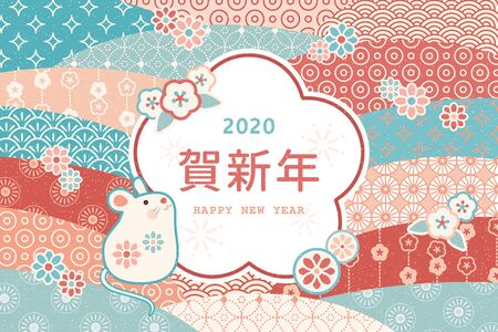 Illustration pour Happy Year of the Rat cartoon design on flower pattern background, New year written in Chinese words - image libre de droit