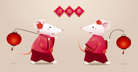 Illustration pour Cute white mice wearing folk costume and holding lanterns on beige background, welcome the spring written in Chinese words - image libre de droit