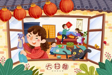 Illustration for Cute hand drawn family cleaning house together with big cleaning written in Chinese words - Royalty Free Image