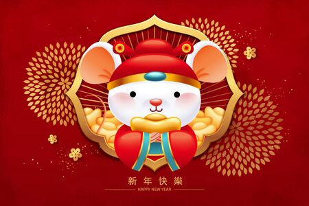 Illustration pour Lovely caishen white mouse holding golden ingots on red background, Chinese text translation: Happy new year - image libre de droit