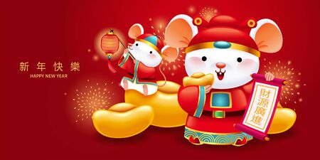 Illustration pour Lovely caishen white mouse holding golden ingots and lanterns on sparkling red background, Chinese text translation: Happy new year and May wealth come generously to you - image libre de droit