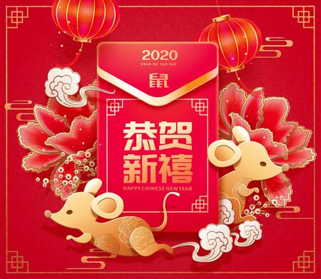 Illustration pour Golden color mice with red packet and peony flowers, Chinese text translation: rat and happy new year - image libre de droit