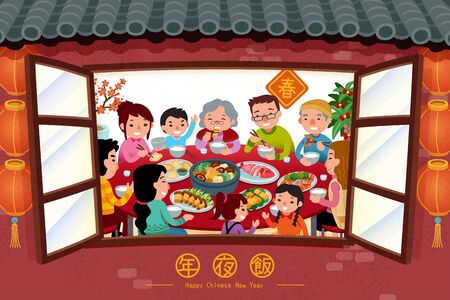 Illustration pour Family enjoy reunion dinner scene which look through from window in flat style, Chinese text translation: spring, reunion dinner - image libre de droit
