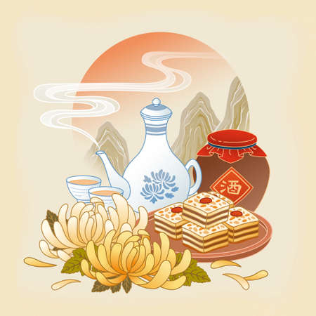 Illustration pour Double ninth festival illustration in hand drawn design, with traditional food and classic Chinese mountain scene - image libre de droit