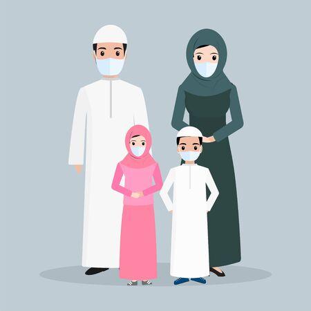 Illustration pour Muslim people wearing face mask icon, Arabic people icon illustration - image libre de droit