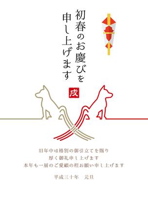 Keigokei170900001