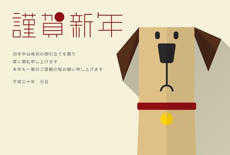 Keigokei170900028