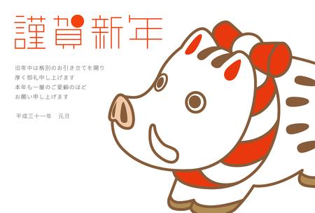 Keigokei180800002