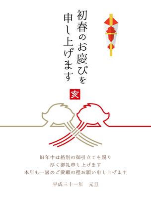 Keigokei180800003