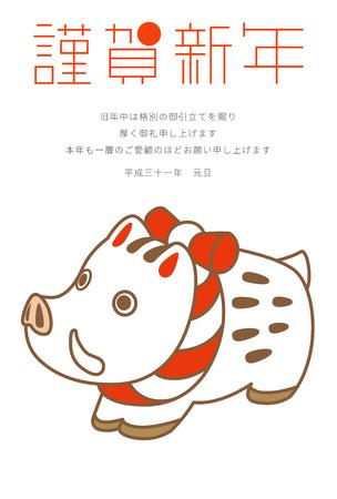Keigokei180800006