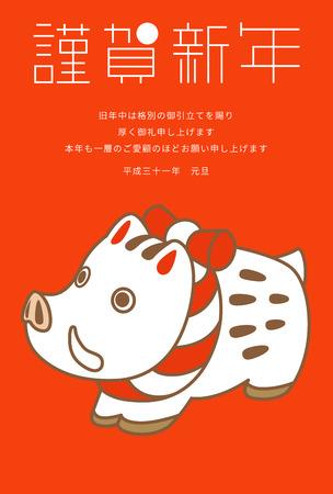 Keigokei180800007