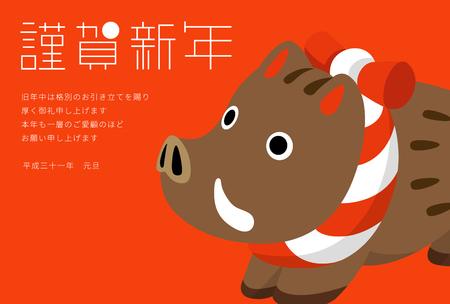 Keigokei180800008