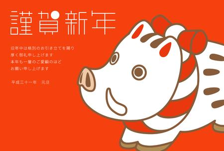 Keigokei180800009