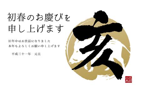 Keigokei181000002