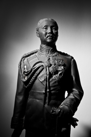 King Rama V of Siam1